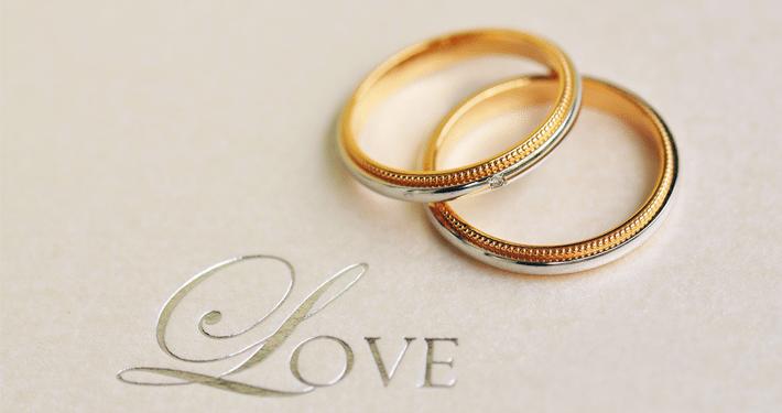 Quanto bisogna aspettare prima di sposarsi?