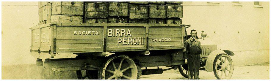 L'italia perde anche la birra Peroni, se ne va un pezzo di storia.